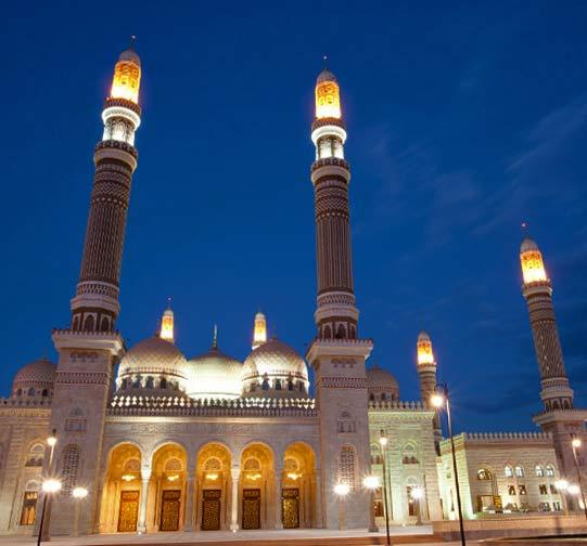 Photo of the Saleh Mosque at night in Sana'a, Yemen by Maarten de Wolf.