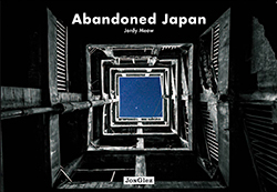 Cover of book Abandoned Japan